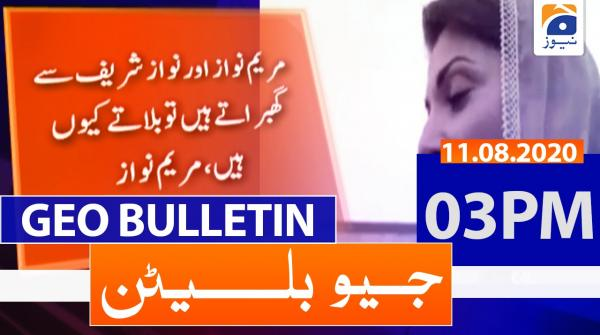 Geo Bulletin 03 PM | 11th August 2020