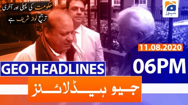 Geo Headlines 06 PM | 11th August 2020