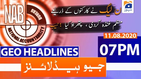 Geo Headlines 07 PM | 11th August 2020