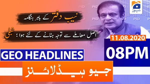 Geo Headlines 08 PM | 11th August 2020