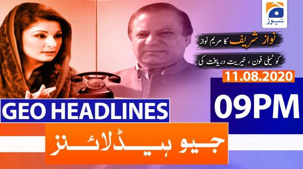 Geo Headlines 09 PM | 11th August 2020