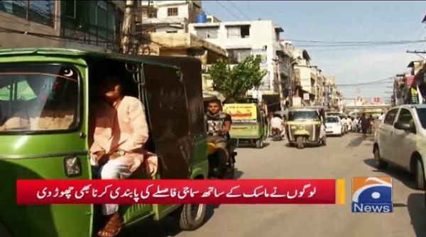 Wazir-e-Azam K Awam Se Ehtiyat Kernay Ka Daman Na Chornay Ki Apeal Bhi Zaya Gai