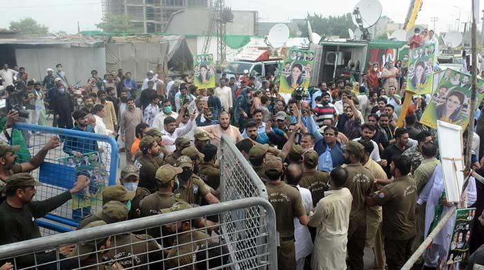 Maryam Nawaz, Safdar and 188 other PML-N workers booked for clashes with police