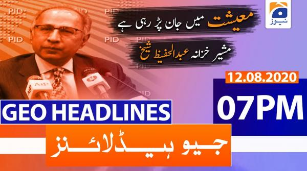 Geo Headlines 07 PM | 12th August 2020