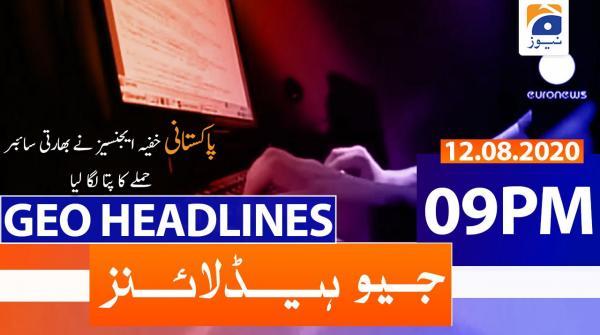 Geo Headlines 09 PM | 12th August 2020