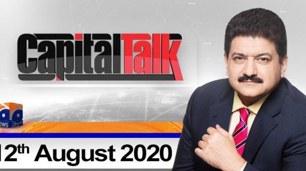Capital Talk | Hamid Mir | 12th August 2020