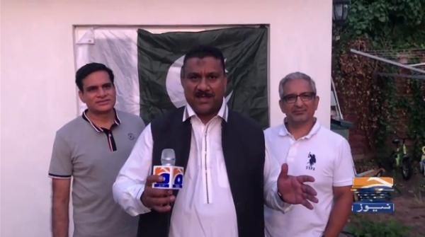 Geo News Special - This Independence Day the Awami Muslim League will celebrate keeping the Kashmiris in mind