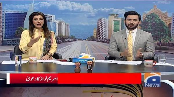 Maryam Nawaz Ki NAB Me Paishi, Punjab Police Ka Rawaya Itna Jaarhana Kun ?