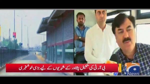 BRT Ki Takmeel Peshawar K Shehriyon Me K Liye Bari KhushKhabri