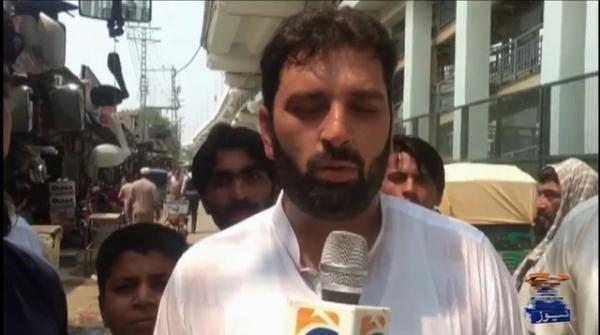 KP announces to start Peshawar BRT