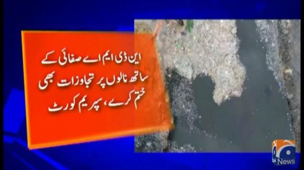 SC orders NDMA to clear Karachi's nullahs in three months