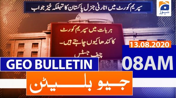 Geo Bulletin 08 AM | 13th August 2020