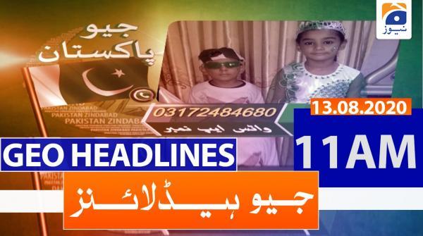 Geo Headlines 11 AM | 13th August 2020