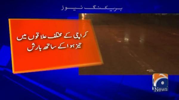 Rain hits different areas of Karachi