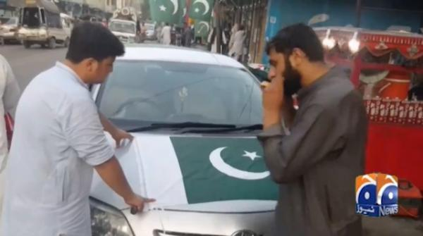 Independence Day preparations in full swing in Gilgit Baltistan
