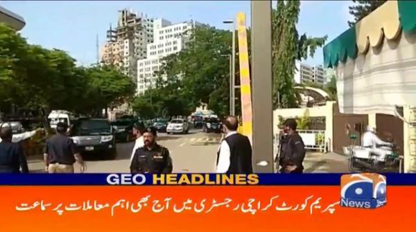 Geo Headlines 10 AM | 13th August 2020