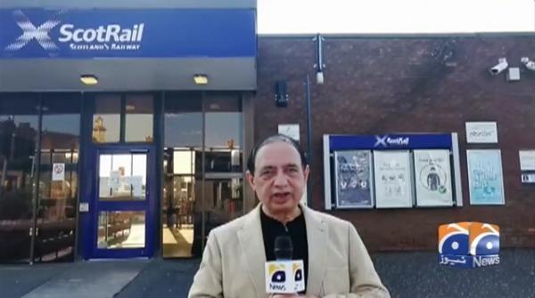 Geo News Special - Three dead after passenger train derails near Stonehaven