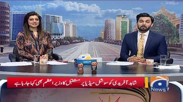 Shoaib Akhtar, Javed Miandad Or Shahid Afridi Ki Siyasat Me Dilchaspi
