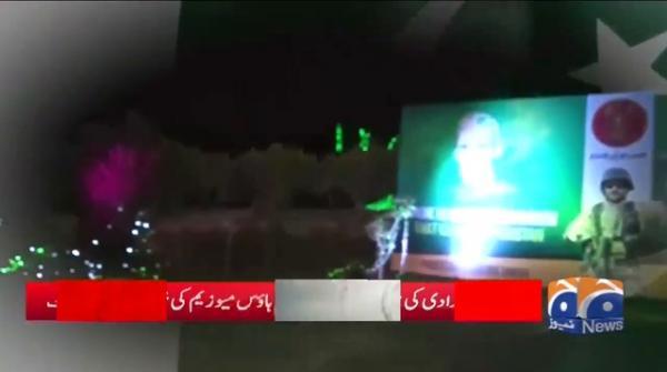 Jashn-e-Azadi Ki Tayariyan, Quaid-e-Azam House Museum Ki Khobsurat Sajawat