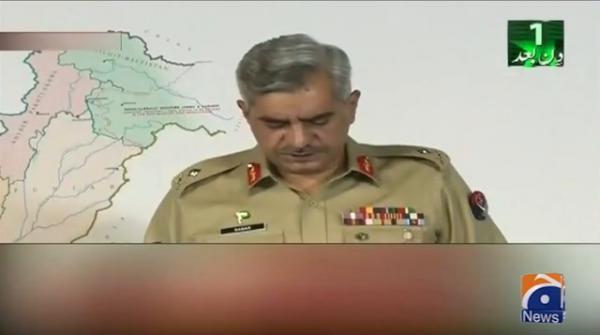 پاکستان اسٹاک ایکس چینج پر ناکام حملے اور دہشت گردوں کے لیے منی لانڈرنگ میں بھارت ملوث ہے: ڈی جی آئی ایس پی آر