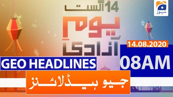 Geo Headlines 08 AM | 14th August 2020