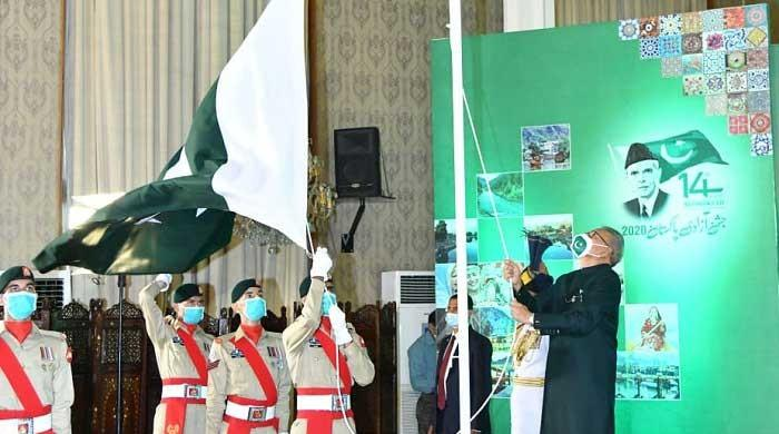 Pakistan celebrates Independence Day today with national zeal and fervour