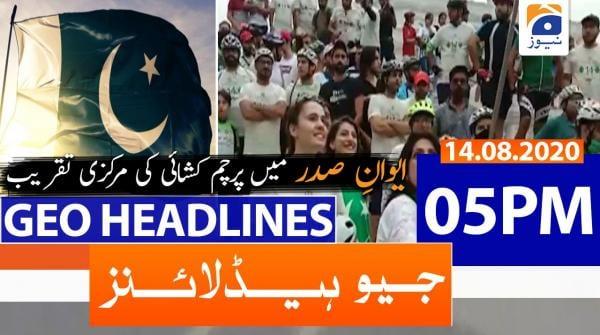 Geo Headlines 05 PM | 14th August 2020