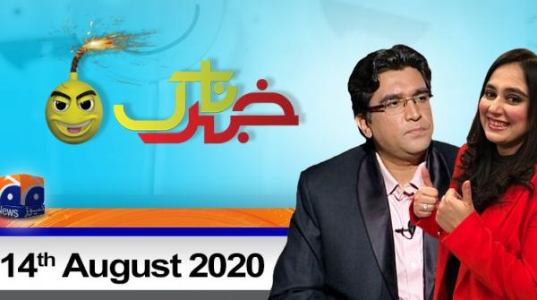 Khabarnaak | 14th August 2020