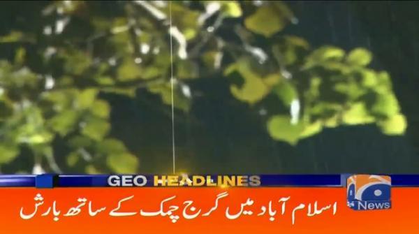 Geo Headlines 09 AM | 14th August 2020