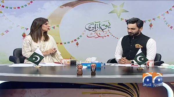 Geo Pakistan | 14th August 2020