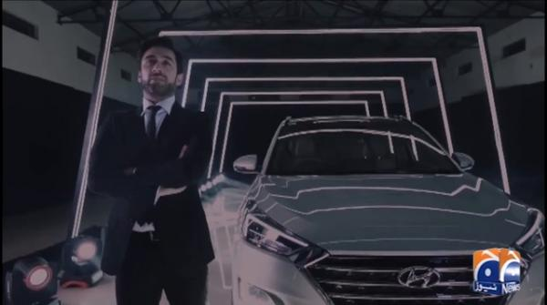 Hyundai Nishat Motors introduces first digital car Hyundai Tucson in Pakistan