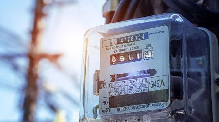 IESCO suspends power supply to CDA chairman's office