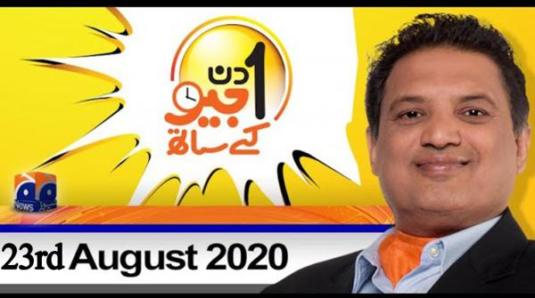 Aik Din Geo Ke Sath | Guest - Faisal Javed Khan | 23rd August 2020