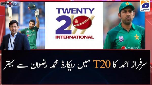 Sarfaraz Ahmed Ka T-20 Main Record Muhammad Rizwan Se Behtar