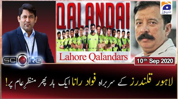 Score | Guest : Fawad Rana - Lahore Qalandars | 10th September 2020