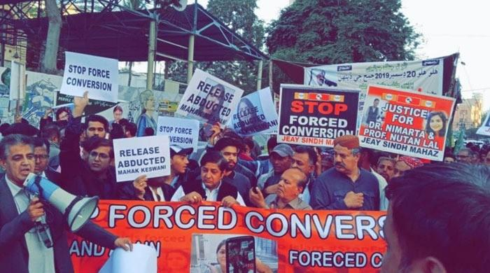 The law against forced conversions