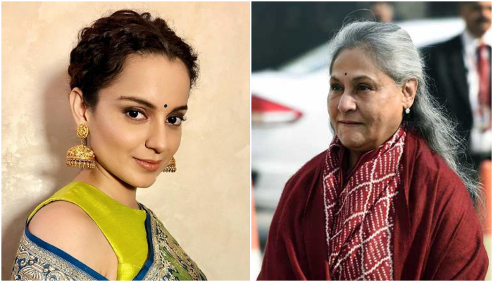 Jaya Bachchan slams people for defaming film industry