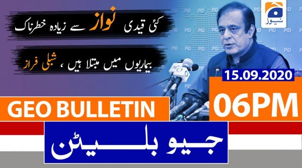 Geo Bulletin 06 PM | 15th September 2020