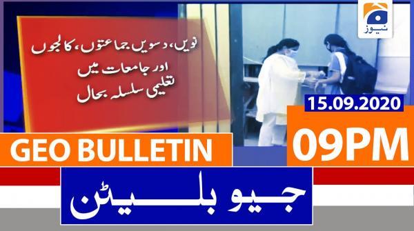 Geo Bulletin 09 PM | 15th September 2020
