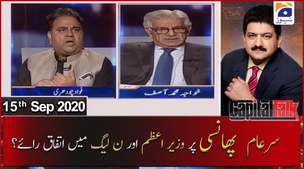 Capital Talk | Hamid Mir | 15th September 2020