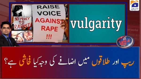 Kia Rape Aur Talaqon Main Izafay Ki Wajeh Fahashi Hai?
