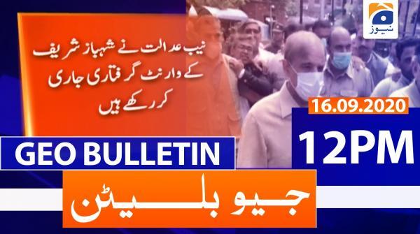 Geo Bulletin 12 PM | 16th September 2020