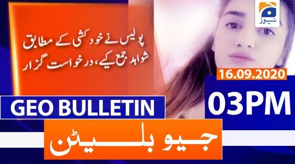Geo Bulletin 03 PM | 16th September 2020