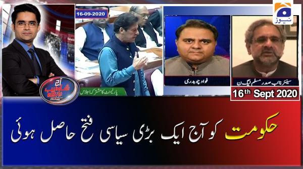 Aaj Shahzeb Khanzada Kay Sath | Hukumat ko Aaj Aik Bari Siyasi Fateh Hasil Hui | 16th September 2020