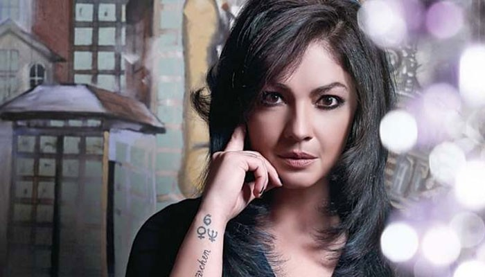 Pooja Bhatt asks if anyone cares about the pain of those consuming drugs - Geo News