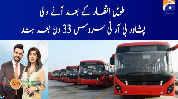 Taweel Intezar K Baad Anay wali Peshawar BRT Service 33 Din Bad Band!
