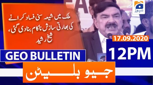 Geo Bulletin 12 PM | 17th September 2020