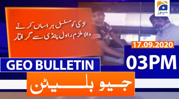 Geo Bulletin 03 PM | 17th September 2020
