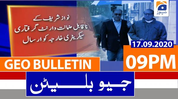 Geo Bullein 09 PM | 17th September 2020
