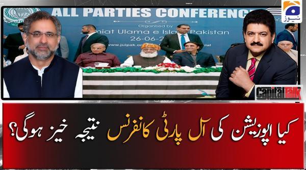 Opposition ki APC Nateeja Khaiz Hogi?